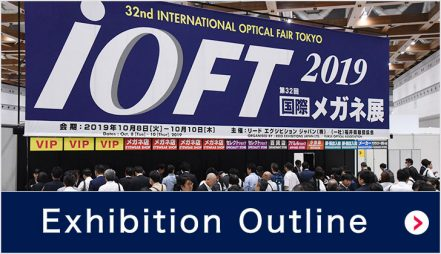 Exhibition Outline
