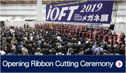 Opening Ribbon Cutting Ceremony