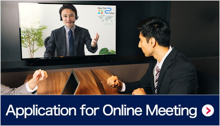 Application for Online Meeting