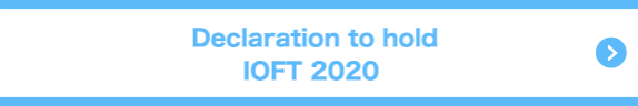 Declaration to hold IOFT 2020